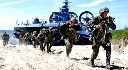 Rus Denizcileri