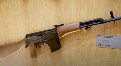 Armas pequenas experimentais desenvolvidas pela URSS