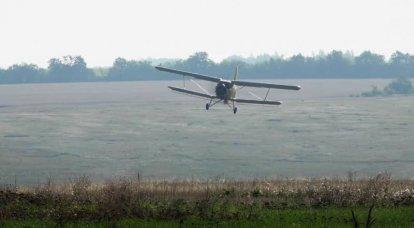 Kaç tane An-2 uçağı düşürüldü: Azerbaycan'ın Batı'da kayıpları hesaplanıyor