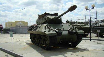 Museo delle attrezzature militari e automobilistiche a Pyshma