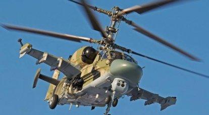 """Die Fristen für den Test des Ka-52M mit der Rakete """"Produkt 305"""" wurden bekannt"""