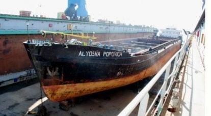 Ukrayna'da Deniz Kuvvetlerinin gemi ve teknelerine hizmet veren Azov tersanesini özel ellere satacaklardı.