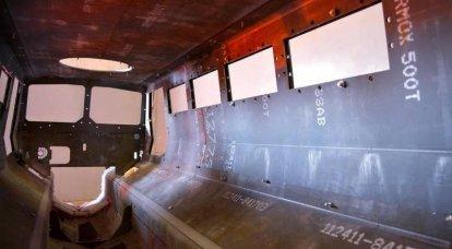 Sviluppi nel campo dei materiali per proteggere il soldato e i veicoli