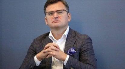 यूक्रेन अलेक्जेंडर लुकाशेंको के लिए आधिकारिक अपील का एक रूप लेकर आया है
