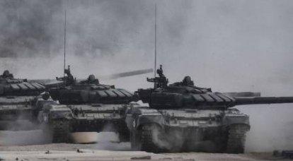 Trou dans le budget de la défense russe remarqué en Amérique