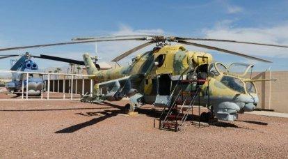 """""""Contact Zoo"""" der sowjetischen Ausrüstung basierend auf der US Air Force"""