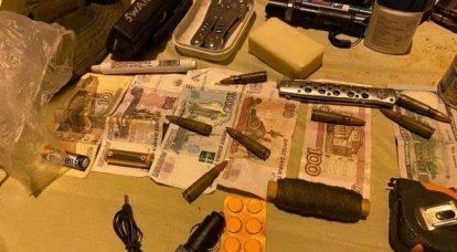 लीबिया PNS बलों: त्रिपोली के मृतक दक्षिण में पाए गए रूसी संघ के बैंक नोटों के अनुसार, हमने यह निष्कर्ष निकाला कि यह रूसी है