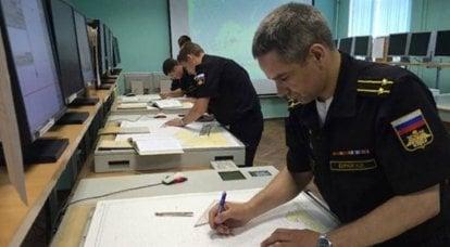 25 gennaio - Giornata del navigatore della Marina russa