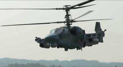 """图拉""""Vikhri-M""""与有前途的防空系统 IM-SHORAD 对抗。 俄罗斯空天军陆军航空的独特王牌"""