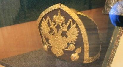 İmparator Peter III'ün göbek ve üniformalarında