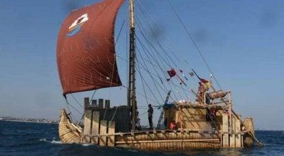 Tarih Öncesi Argonauts