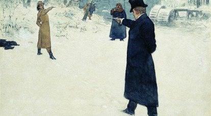 Duelos e pistolas de duelo A.S. Pushkin