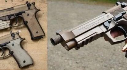 アメリカの陸軍銃 2の一部