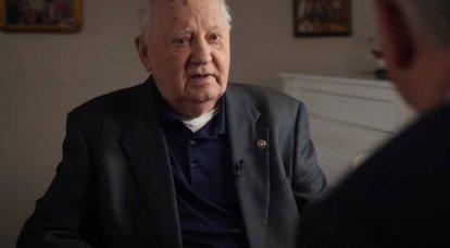 Gorbachev deu conselhos ao futuro vencedor da corrida presidencial nos EUA