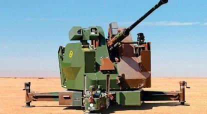 Uma velha arma contra novos drones. Opção de atualização Bofors L70 desenvolvida na Índia