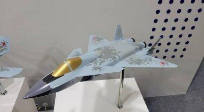 Propuestas y realidad: proyecto de caza basado en portaaviones de RSK MiG