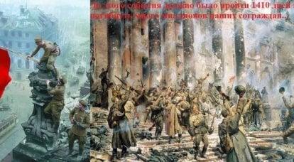 1941. 총 정부의 독일 기동 부대