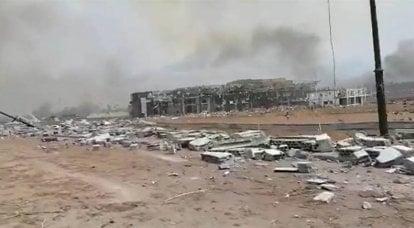 Uma poderosa explosão na Guiné Equatorial trovejou no território de uma base militar