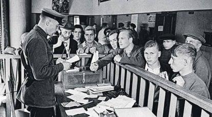 Oficina de alistamiento militar - cien años. Día de comisariados militares.