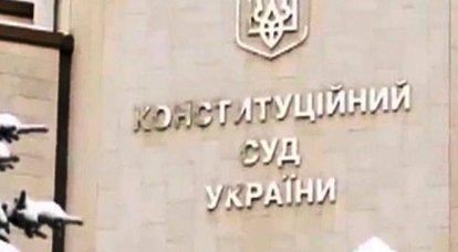 2012 की रूसी भाषा पर कानून यूक्रेन में असंवैधानिक घोषित किया गया था