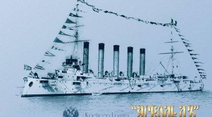 पीला सागर 28 जुलाई 1904 जी में लड़ाई 13 का हिस्सा: सूरज को सूर्यास्त के लिए निर्धारित किया गया था
