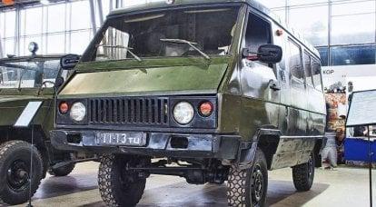 "UAZ-3972. Kaybettiğimiz ""araba"""