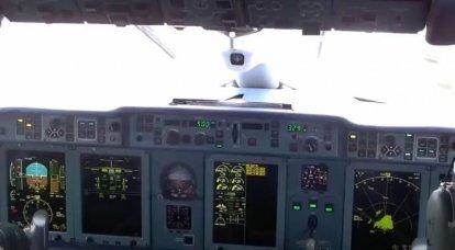 """SE """"Antonov"""" está funcionando: o Ministério da Defesa da Ucrânia planeja comprar três aeronaves de transporte An-178"""