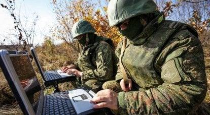 En Rusia, comenzó el desarrollo de un nuevo complejo para combatir drones de choque.