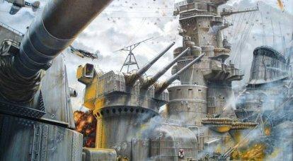 바다 위에 뇌우. 전함 Yamato 침몰 방법