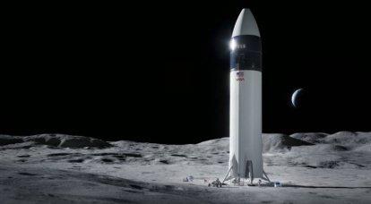 Der US-Kongress lehnt den Protest von Blue Origin und Dynetics gegen den Vertrag über die Mondlandefähre ab