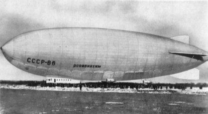 Il più grande in Unione Sovietica: dirigibile semirigido B-6