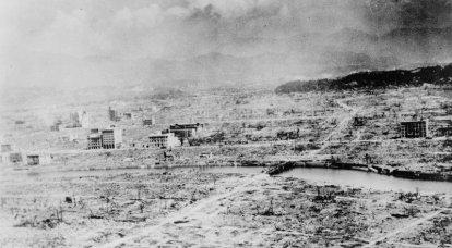 Der Sieg über Japan wurde nicht von der Atombombe, sondern von der Roten Armee errungen
