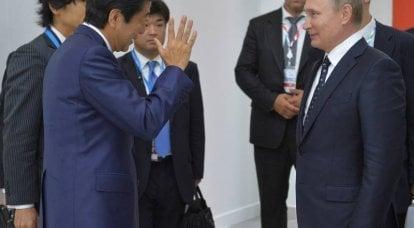 """व्लादिमीर पुतिन और शिंजो आबे: """"आप"""" पर एक संवाद"""