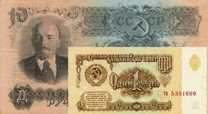 "How the Soviet ruble was killed 60 years ago. The beginning of the end of ""underdeveloped"" socialism"