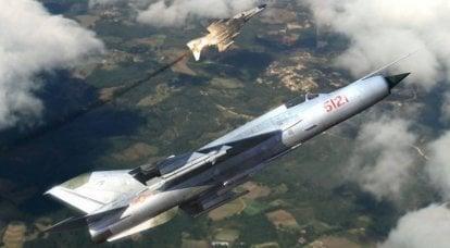 ベトナム航空防衛システム(3の一部)