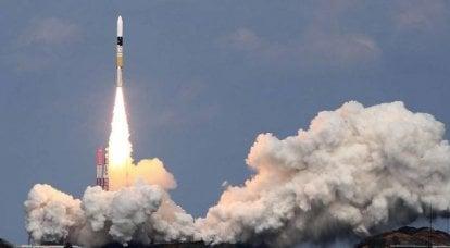 I BCC giapponesi stanno guardando nello spazio. Star autodifesa