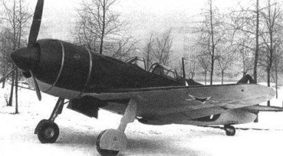La Fighter 7