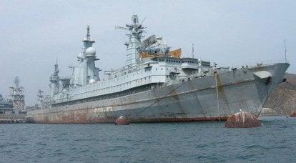 90's में जहाजों को कैसे काटा गया