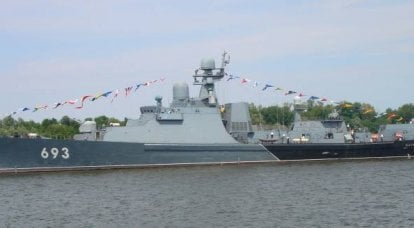 Potential and prospects of the Caspian flotilla
