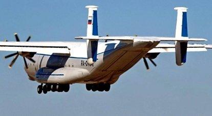 """Çift katlı nakliye uçağı """"Nesne Yu"""". İnfografikler"""