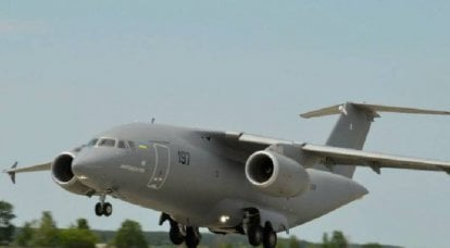 To complete the construction of the conditionally import-substituted An-178, Ukraine requested the help of American specialists