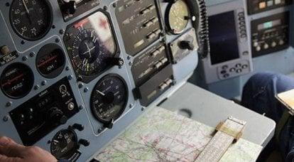 De la historia del servicio de navegación de la Fuerza Aérea Rusa.