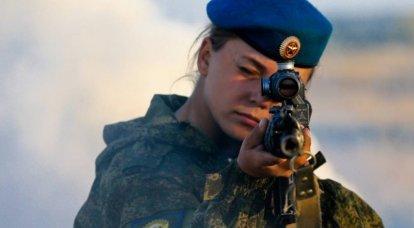 俄罗斯军队中的妇女