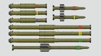 Trinta e seis munições de tanque de mísseis unificados