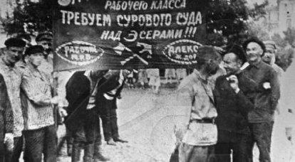 क्रांतिकारी कम्युनिस्ट और कम्युनिस्ट लोकलुभावन: वाम सामाजिक क्रांतिकारियों के हिस्से के रूप में, वे बोल्शेविकों के लिए गए
