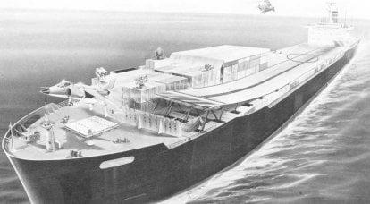 非航空母舰及其飞机。 关于80年代的ersatz航母