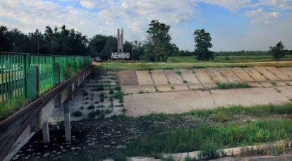 """Quem vencerá a """"guerra"""" pela água na Criméia: a vida sem água de Dnieper"""