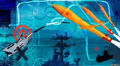 対艦ミサイルシステム パート2 空気中