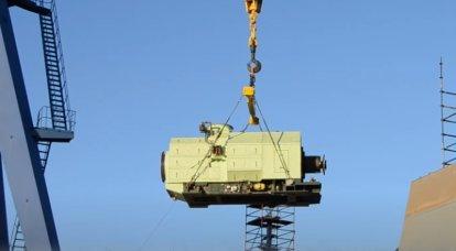 UEC将向造船厂供应约20台M90FR燃气涡轮发动机