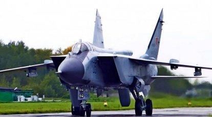 국가 관심사 : 러시아인, MiG-31에 대한 큰 계획